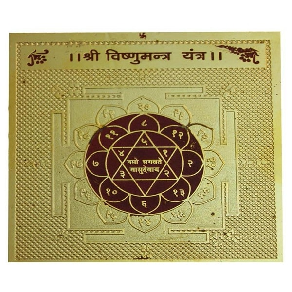Numeroastro Shri Vishnu Yantra Gold Plated Brass Yantra (8 Cms) (Pack Of 1)