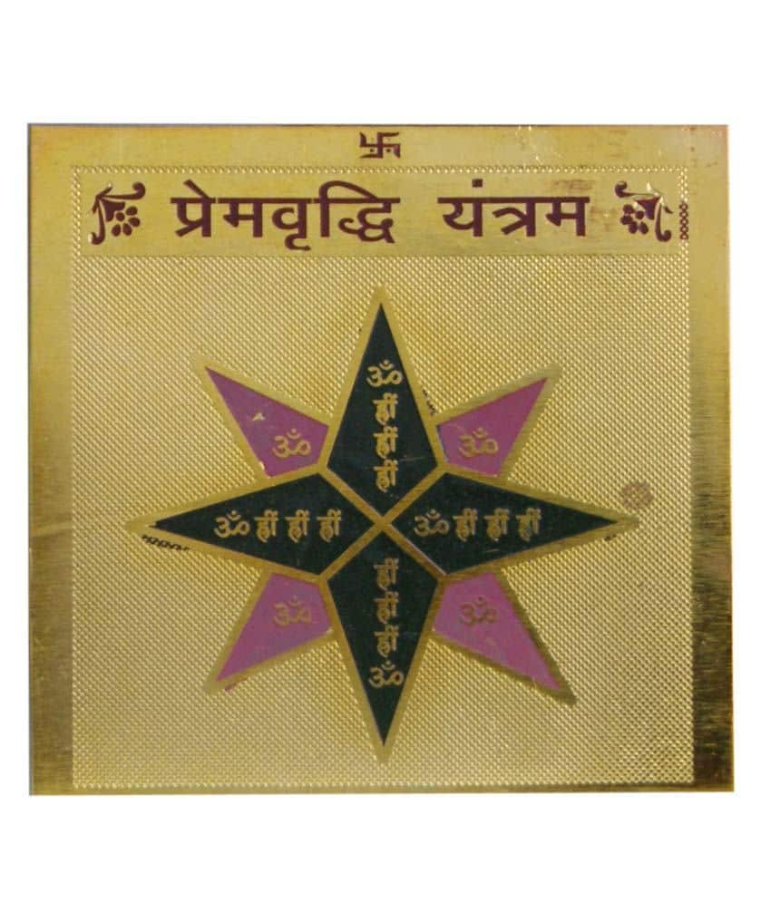 Numeroastro Shri Prem Vridhi Yantra Gold Plated Brass Yantra (Pack Of 1) (8 Cms)