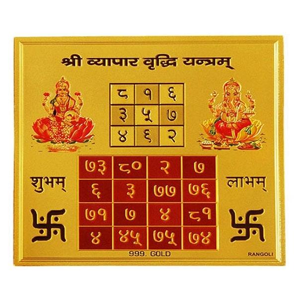 Numeroastro Vyapar Vridhi Yantra Gold Plated (8 Cms) (1 Pc)