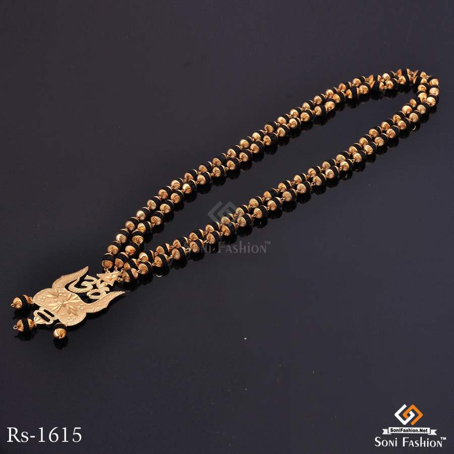 Rudraksha With Om Pendant Two Line Golden Mala For Men