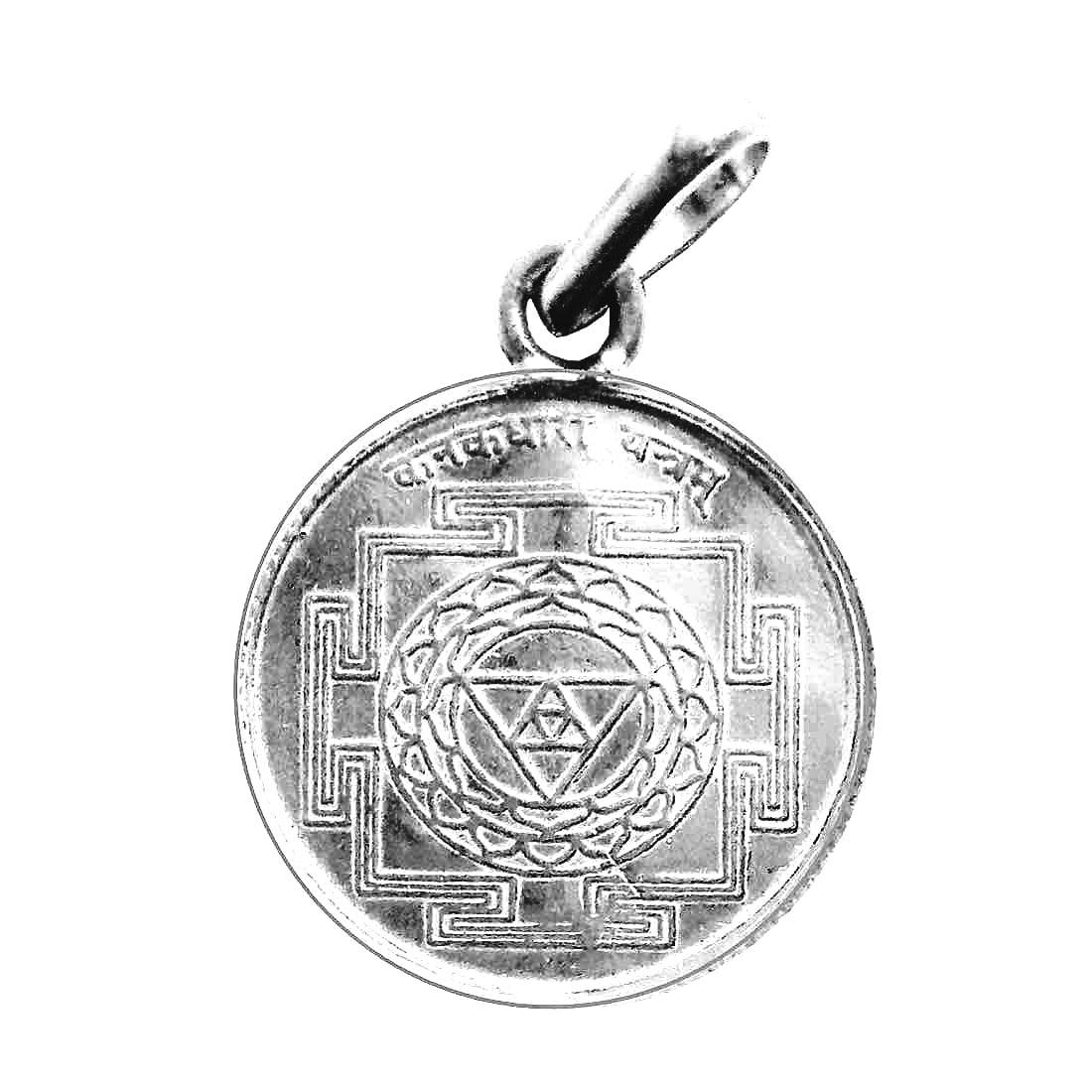 Numeroastro Shri Kanakdhara Yantra Pendant In Pure Silver (5.5 Grams) (1 Pc)