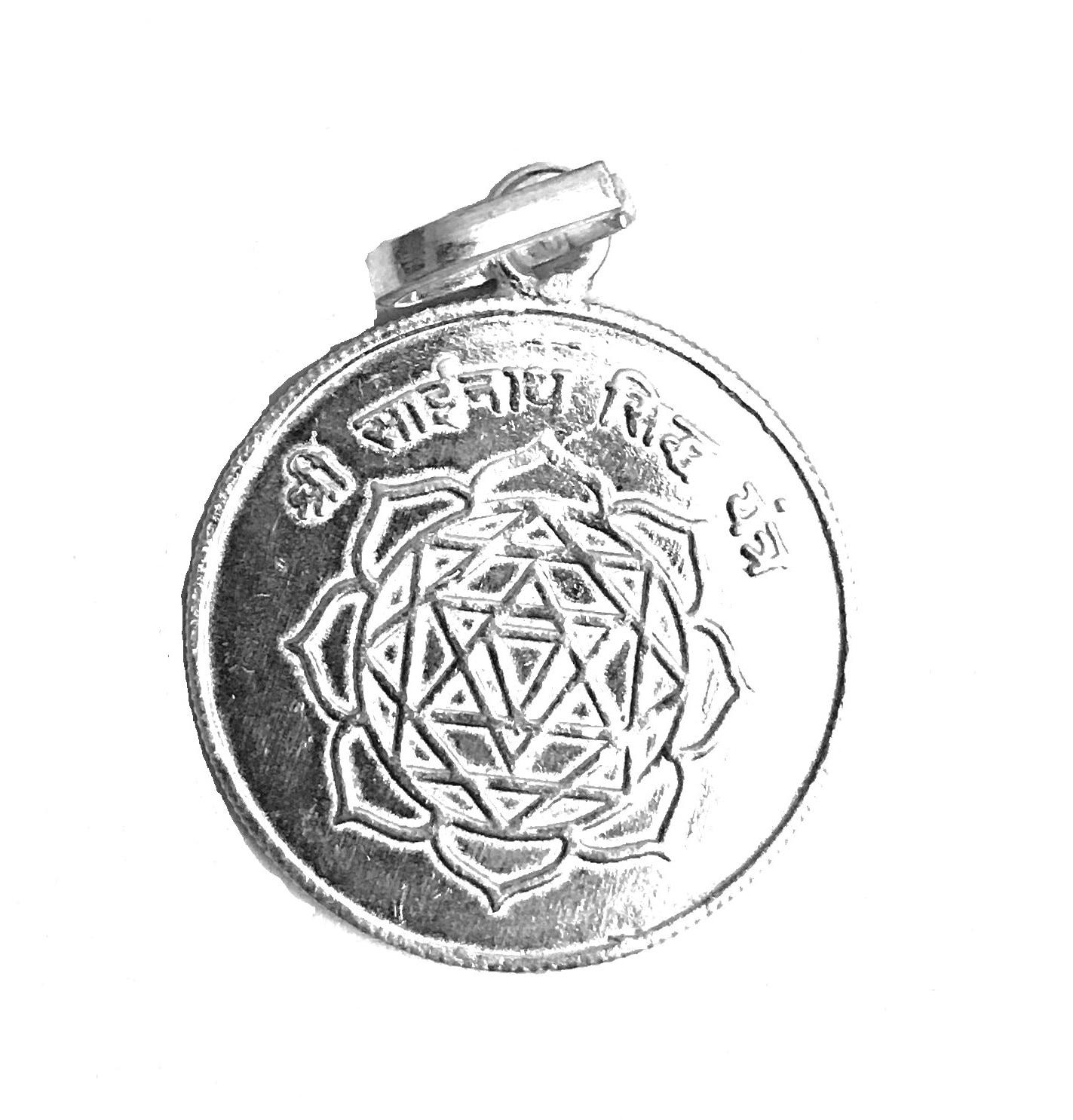 Numeroastro Shri Sai Baba Yantra Pendant In Pure Silver For Men & Women (5.5 Gms) (1 Pc)