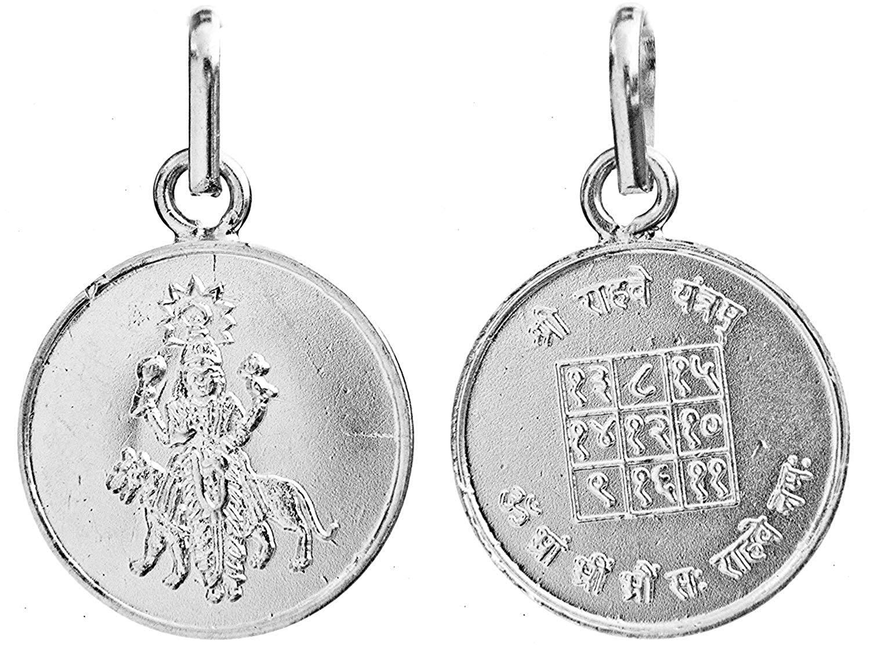 Numeroastro Shri Rahu Yantra Pendant In Pure Silver (5.5 Grams) (1 Pc)