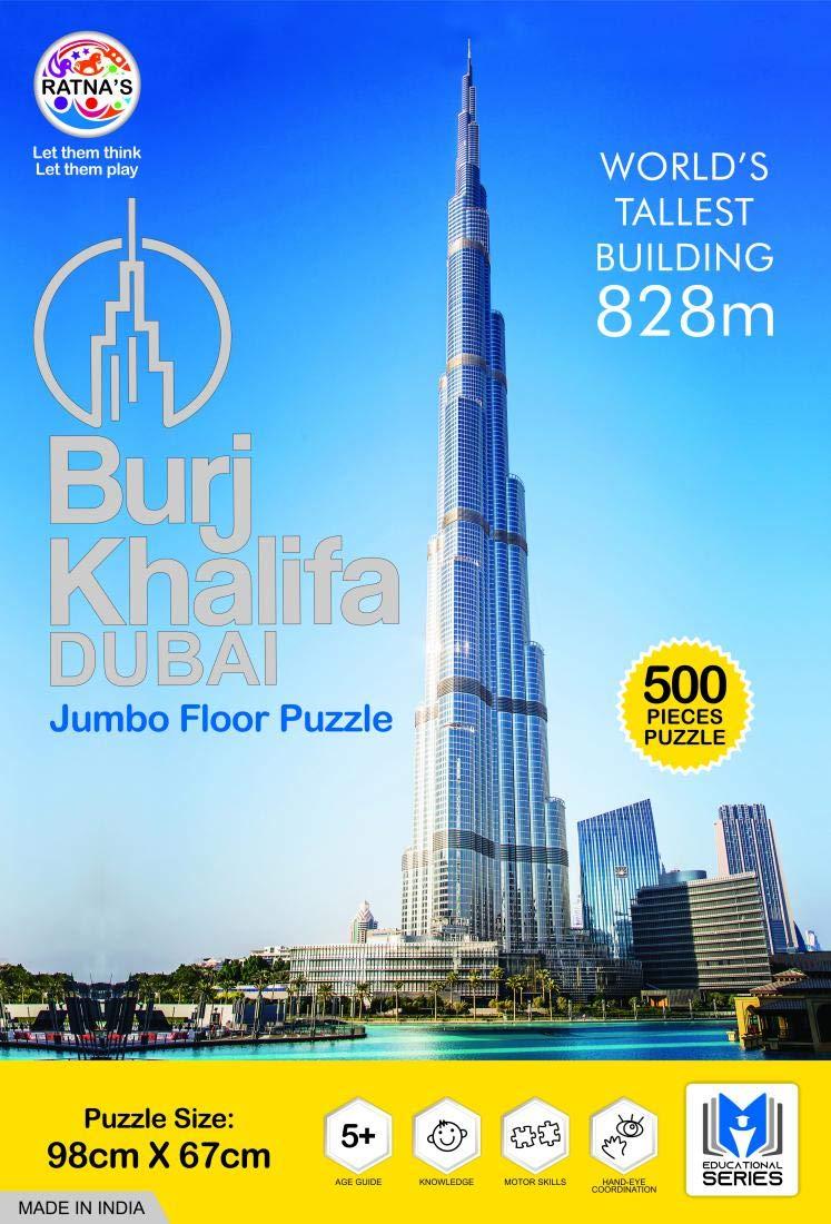 Burj Khalifa Jigsaw Puzzle