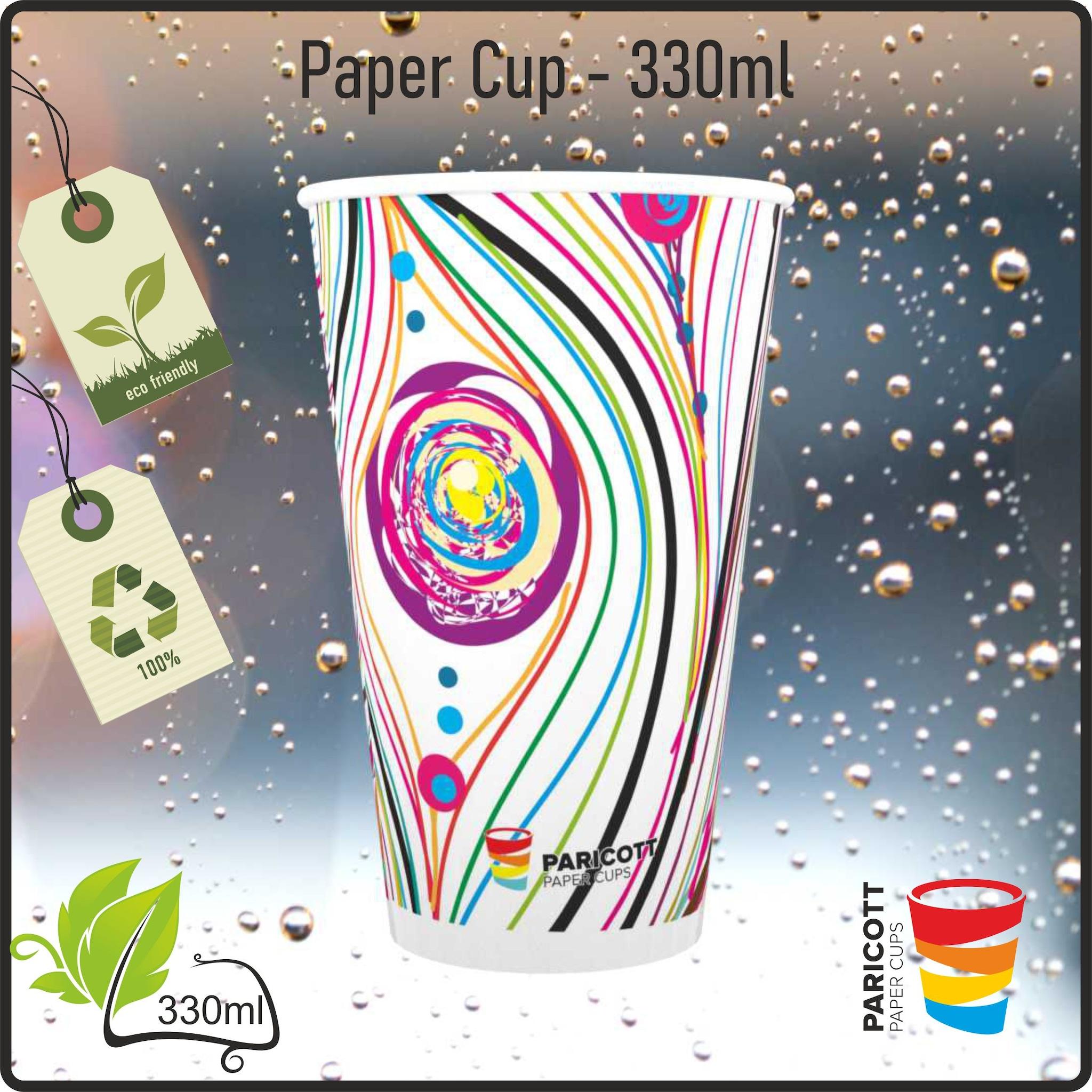 330ml Multi Color Mor Pankh Paper Cups (100)