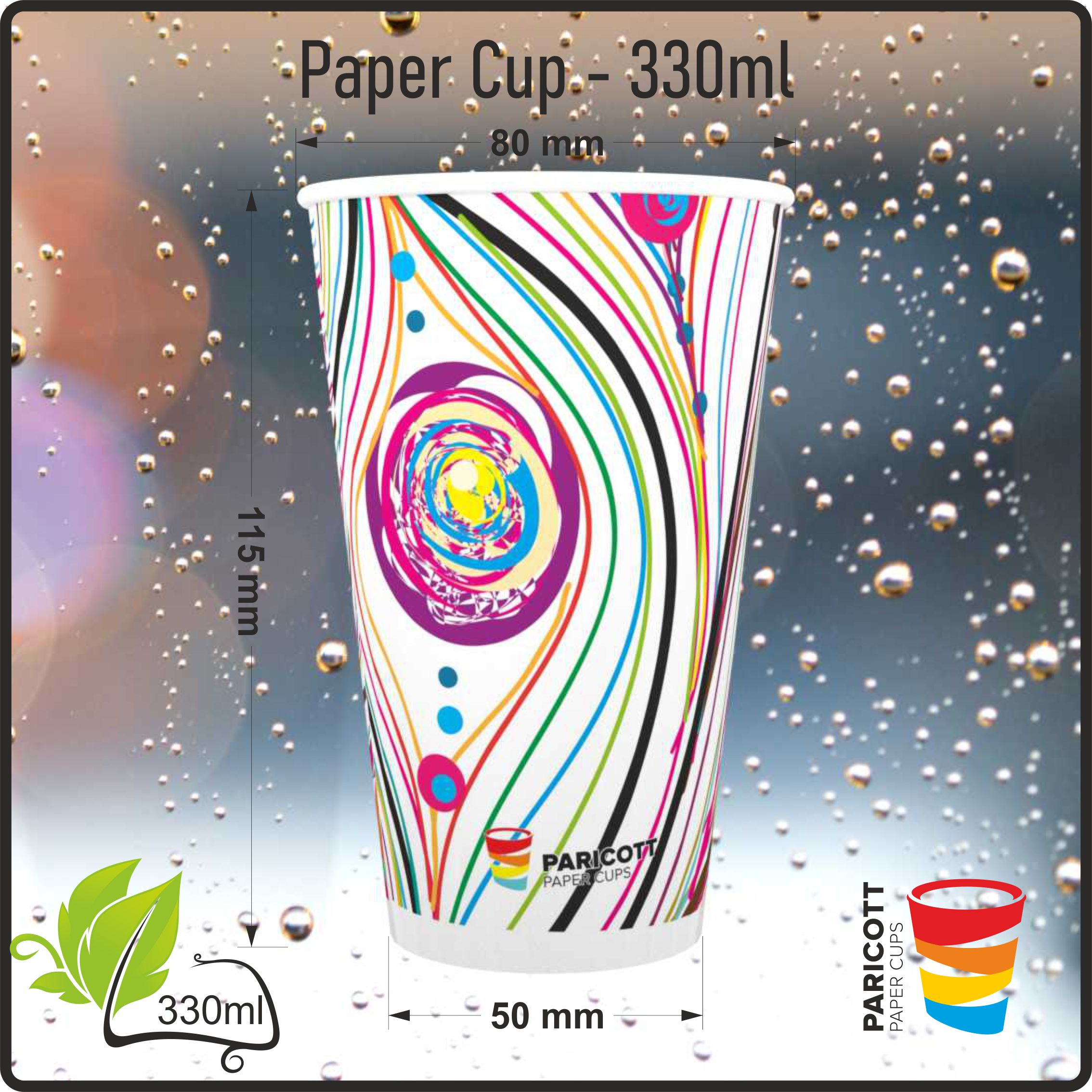 330ml Multi Color Mor Pankh Paper Cups (200)