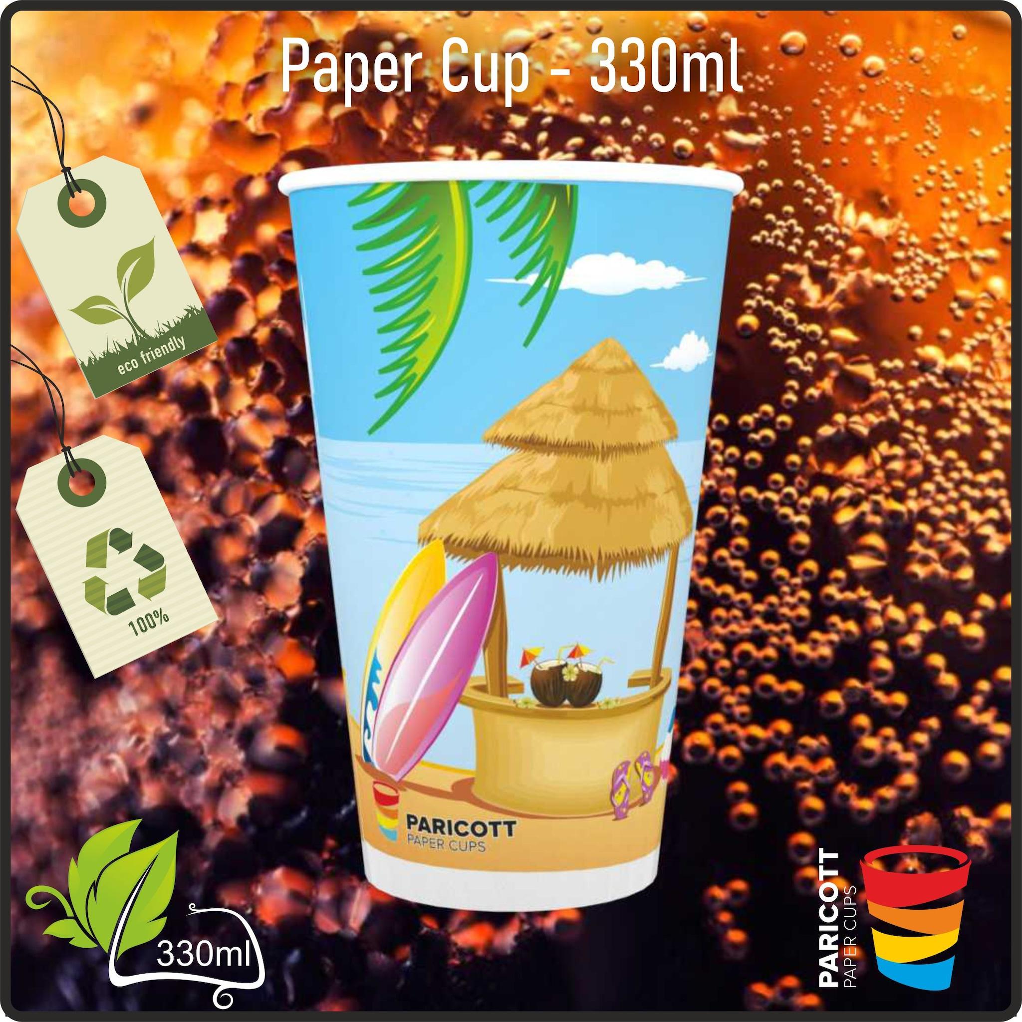 330ml Multi Color Sea Beach Paper Cups (100)