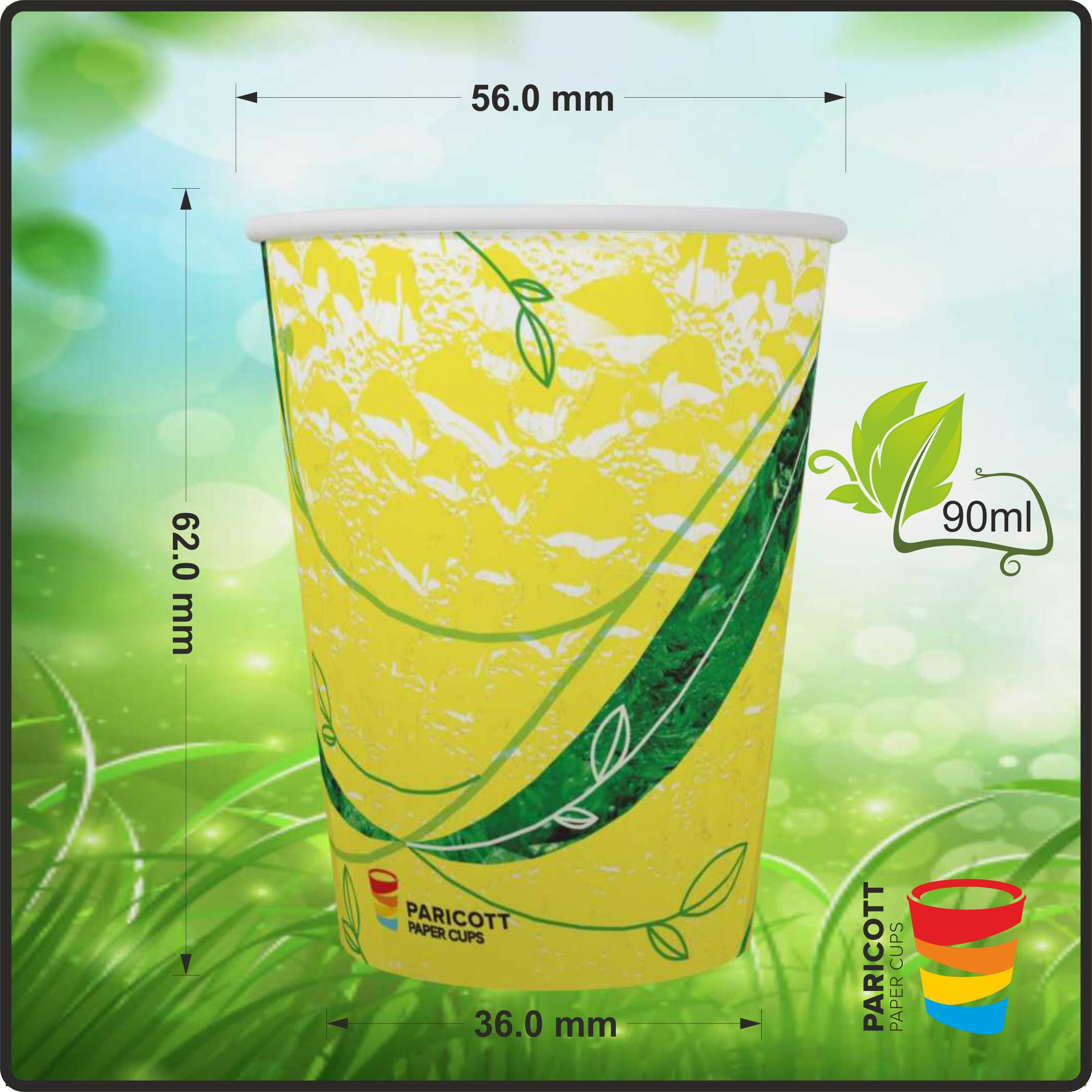 90ml Multi Color Delicious Tea Paper Cups (200)