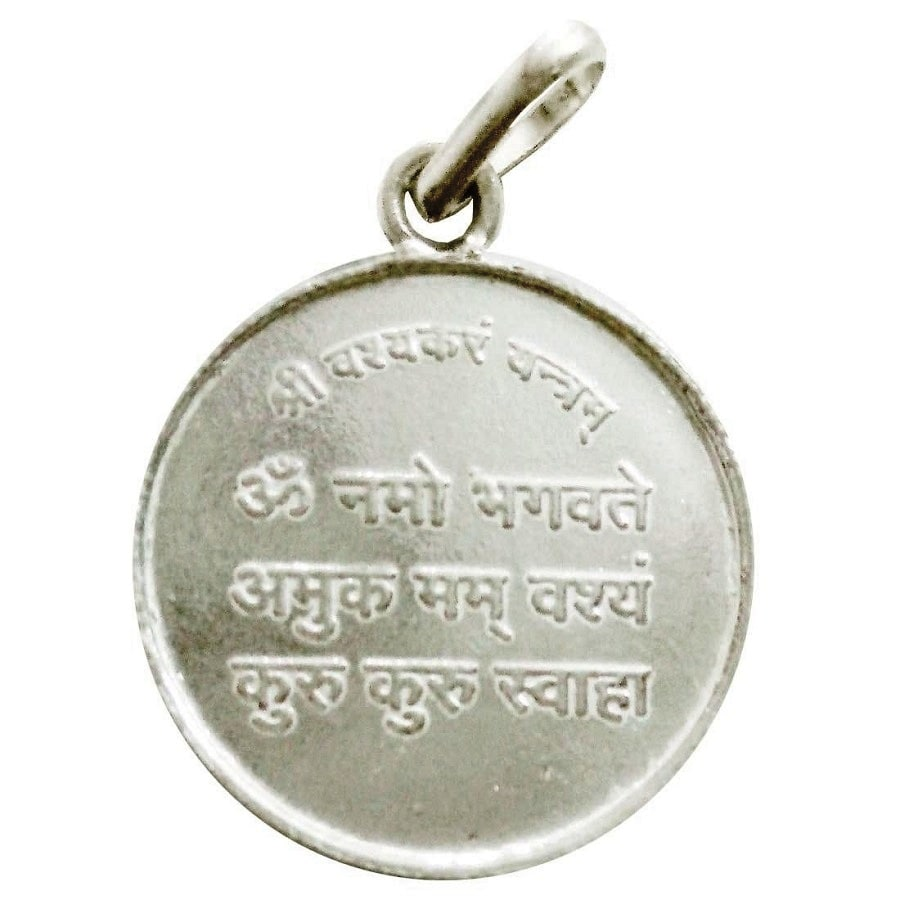 Numeroastro Shri Vashikaran Yantra Pendant In Pure Silver For Men & Women (5.5 Grams) (1 Pc)