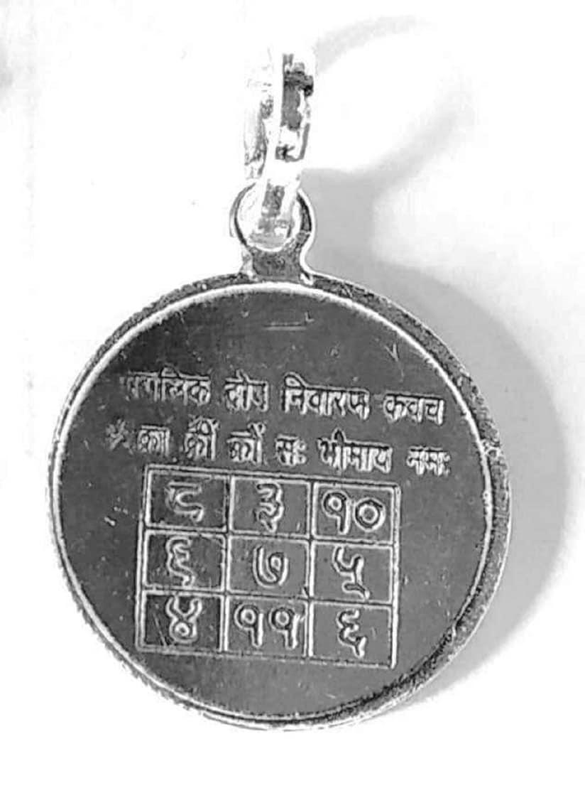 Numeroastro Mangalik Dosh Nivaran Kavach Yantra Pendant In Pure Silver (5.5 Grams) (1 Pc)