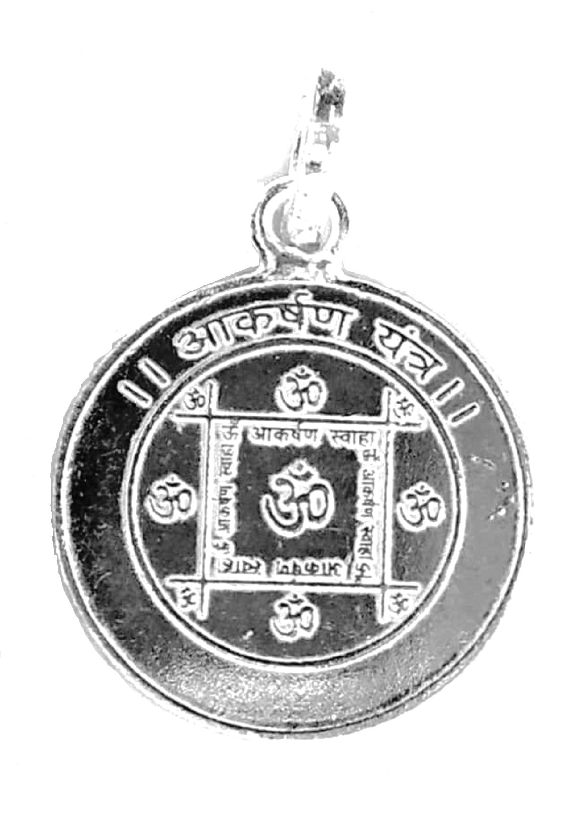 Numeroastro Aakarshan Yantra Pendant In Pure Silver (5.5 Grams) (1 Pc)