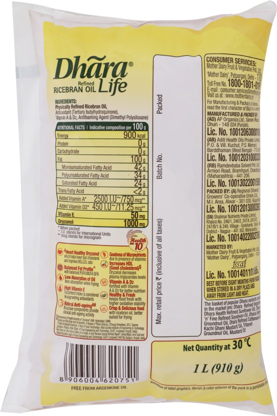 Dhara Life Refined Rice Bran Oil: 1 Litres