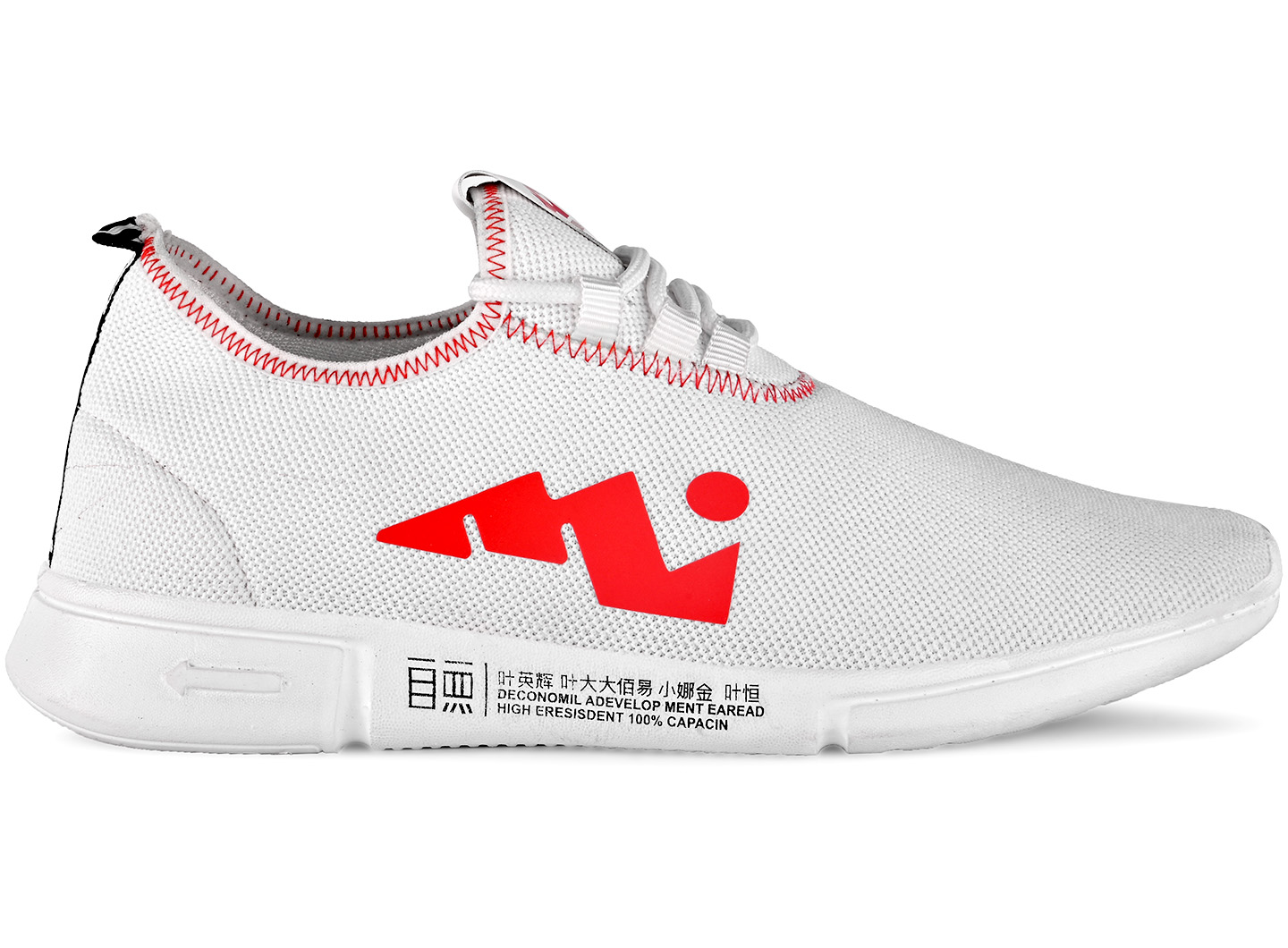 JK PORT Comfortable And Trendy Sports Shoes JKPSB62WHT Are Reliable For Any Sports (White,6-10,8 PAIR)