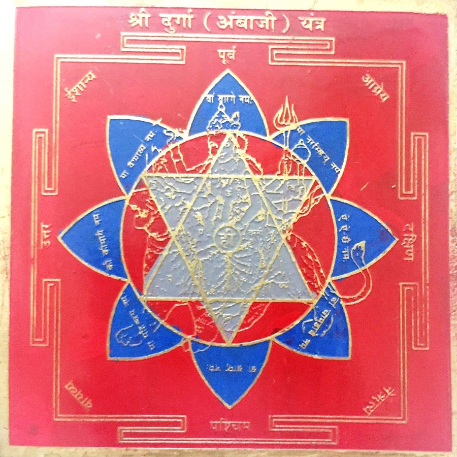 Numeroastro Shri Durga (Ambaji) Yantra In Brass Colour Yantra (8 Cms) (Pack Of 1)