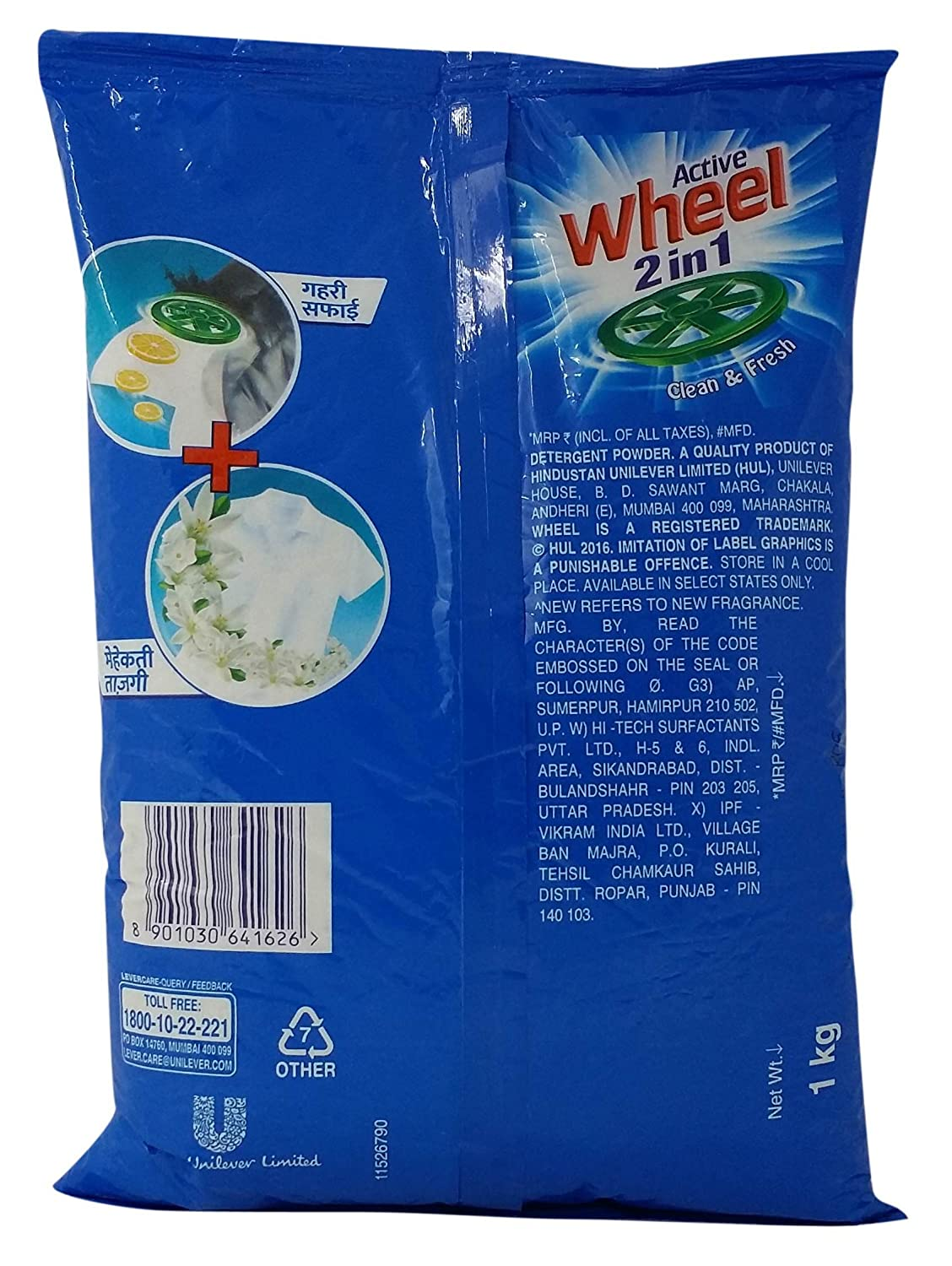 Wheel Active 2 In 1 Detergent Powder - Clean And Fresh (Blue), 1kg Pouch