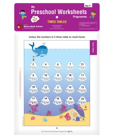 My Preschool Worksheets Times Tables Level 3 Age 5 Worksheets