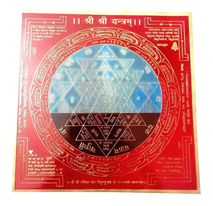 Numeroastro Shri Shri Yantra Colour Yantra In Brass (Big) (15x15 Cms) Copper Yantra (Pack Of 1)