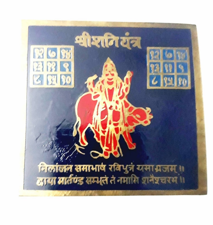 Numeroastro Shri Shani Yantra In Brass Colour Yantra (8 Cms) (1 Pc)