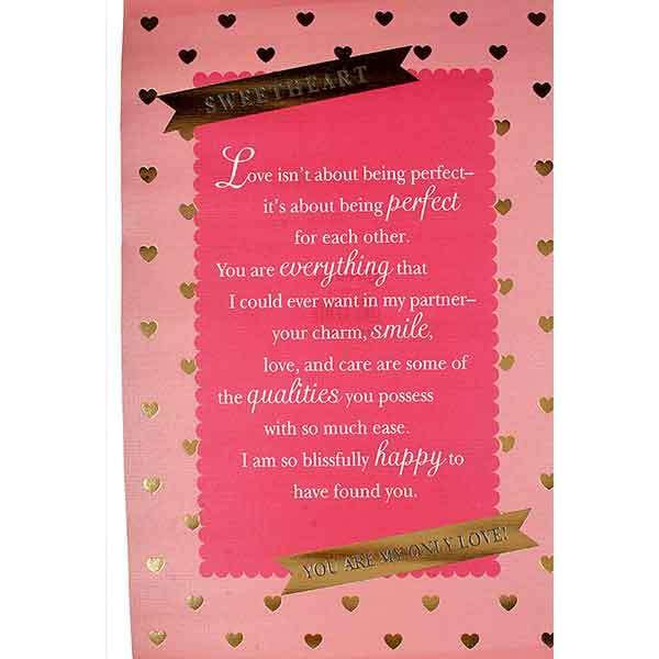 Message In A Poster Scroll For Your Sweetheart [ PSV-112 ]