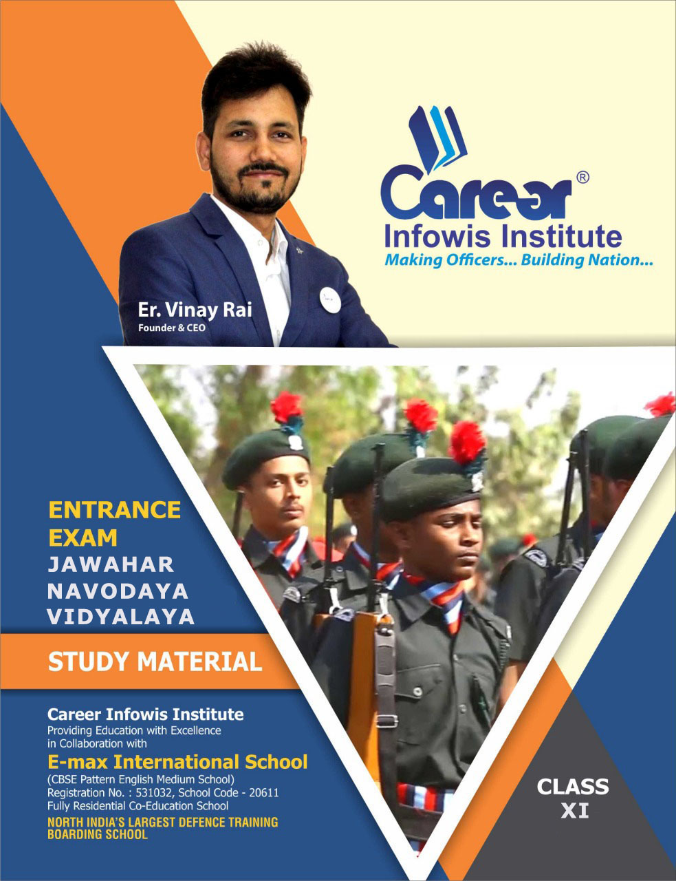 JAWAHAR NAVODAYA SCHOOL ENTRANCE BOOKS FOR CLASS 11TH.