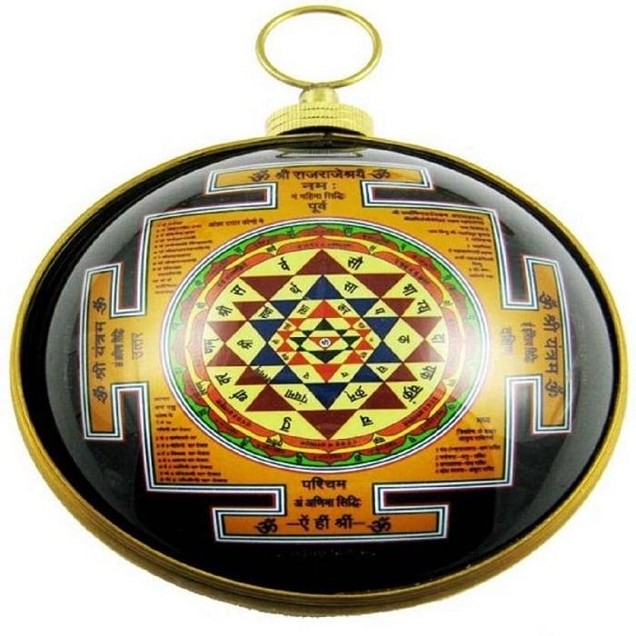 Numeroastro Shri Yantra In Brass Hanging Yantra (Pack Of 1)
