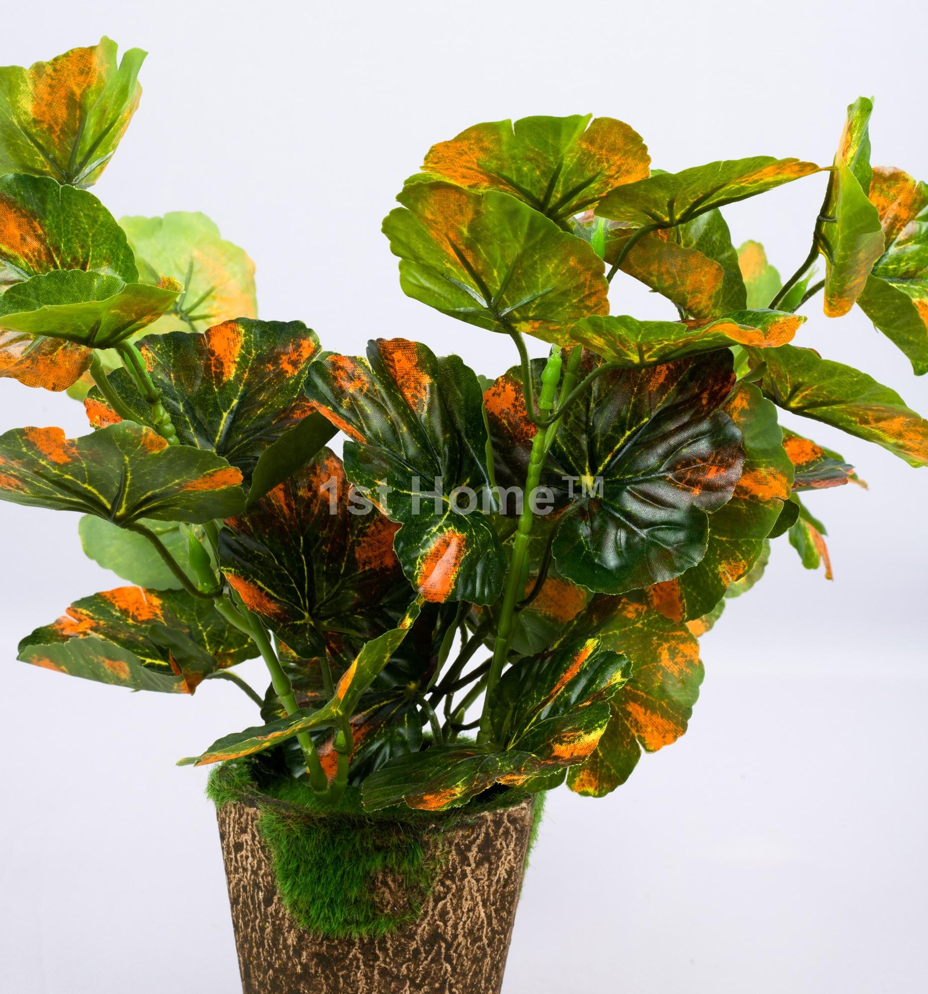 Artificial Green Bush Arrangement K1101