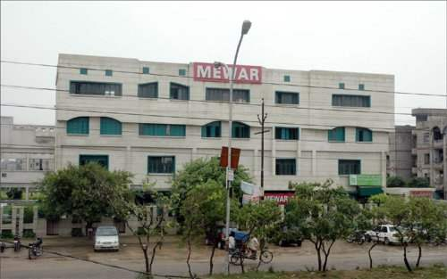 Mewar Law Institute, Ghaziabad