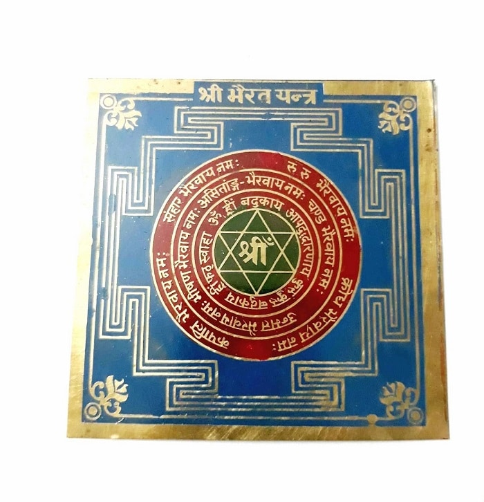 Numeroastro Shri Bhairav Yantra In Pure Brass Colour Yantra (8 Cms) (1 Pc)