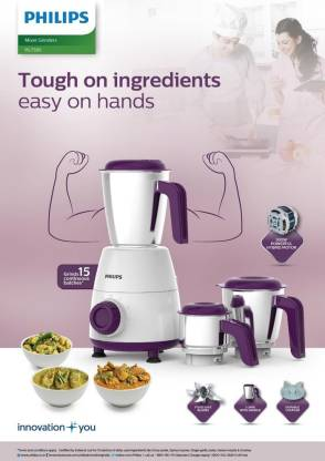 Philips HL7505/00 - Daily Collection Mixer Grinder