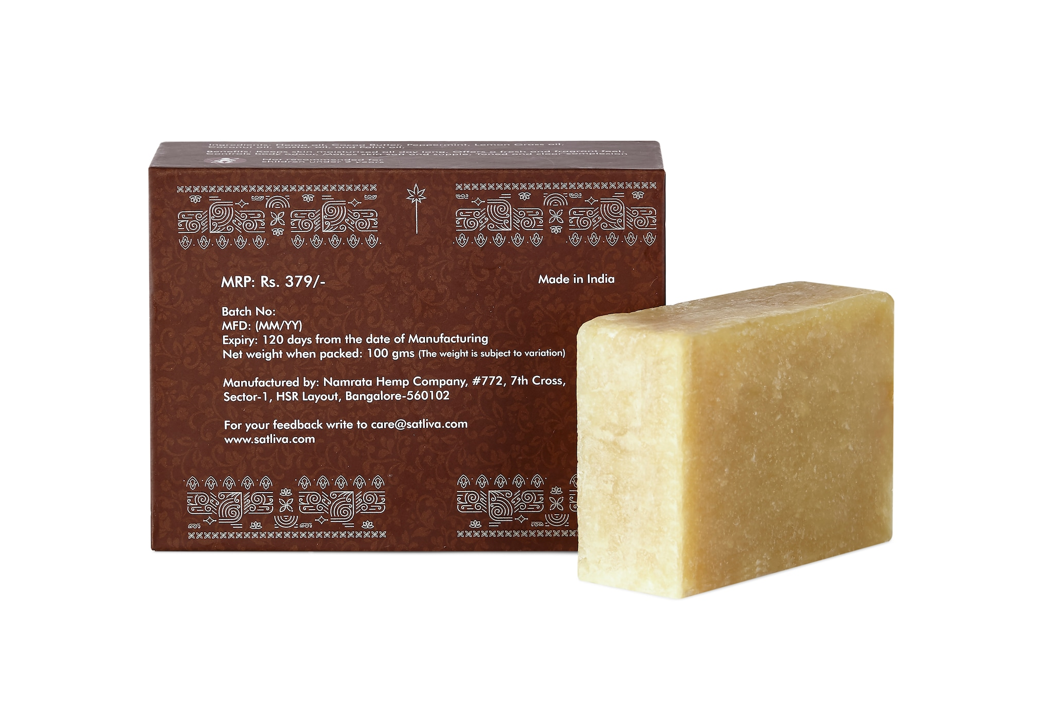 Satliva Hemp With Cocoa Butter Soap Bar (100g)
