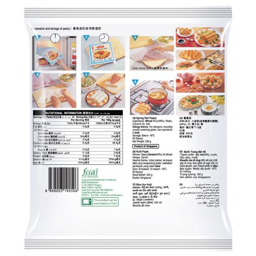 Spring Home Pastry Sheets Spring Rolls 190mm 50 Pc