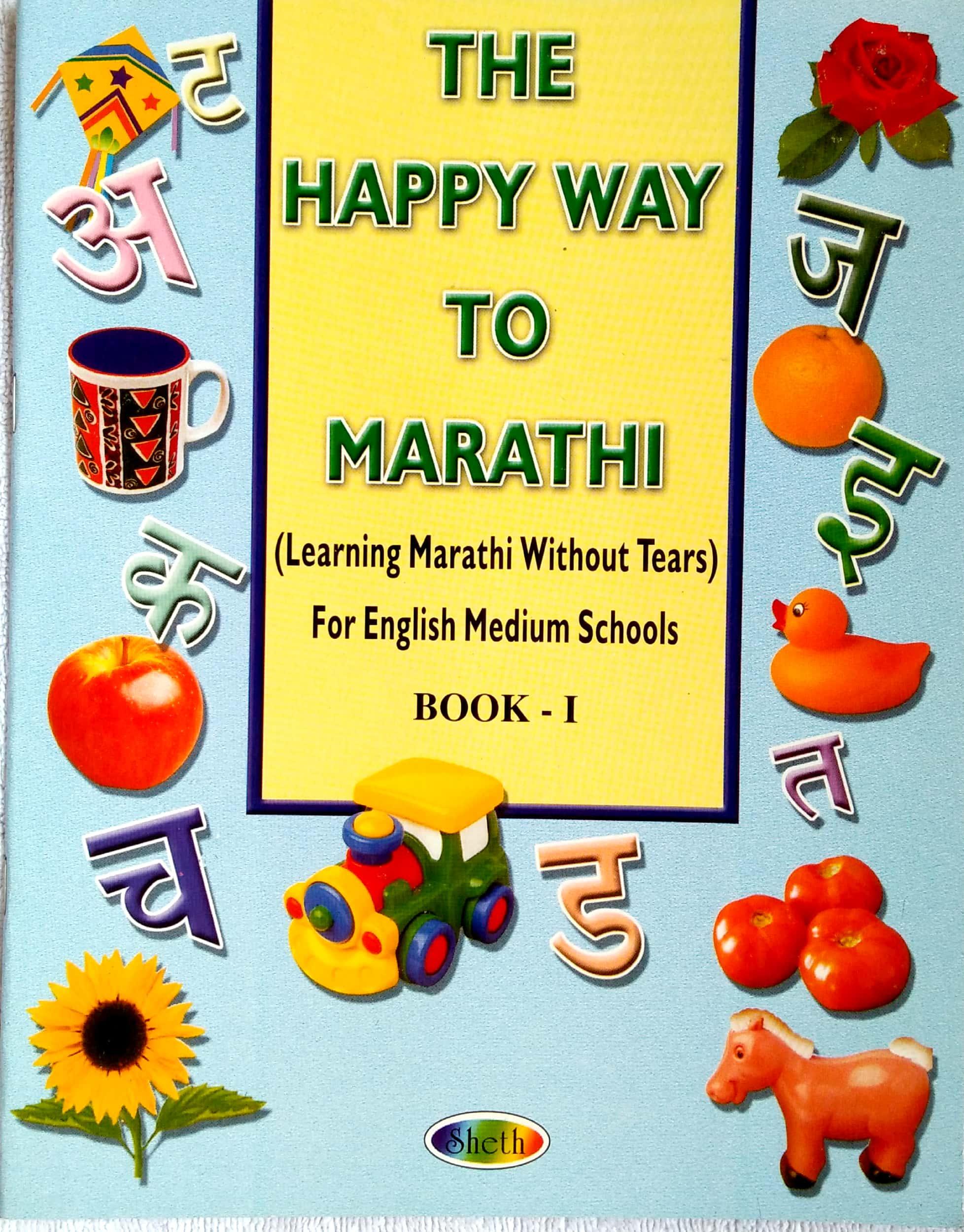 The Happy Way To Marathi For English Medium Schools Book 1