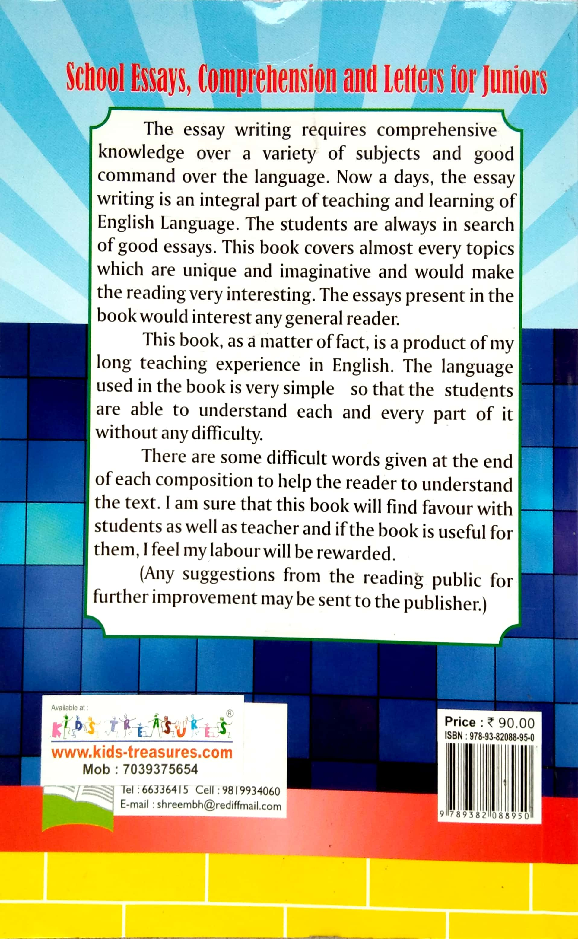 School Essays, Comprehension & Letters For Juniors