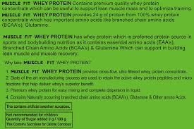 MUSCLEFIT WHEY PROTEIN