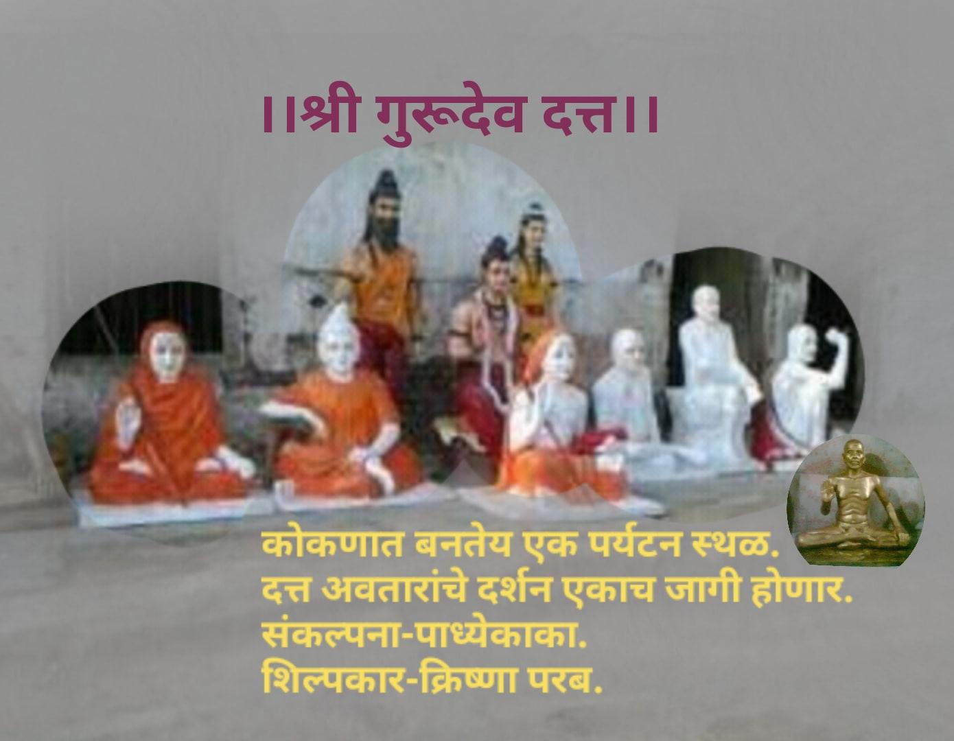 Krishna Parab