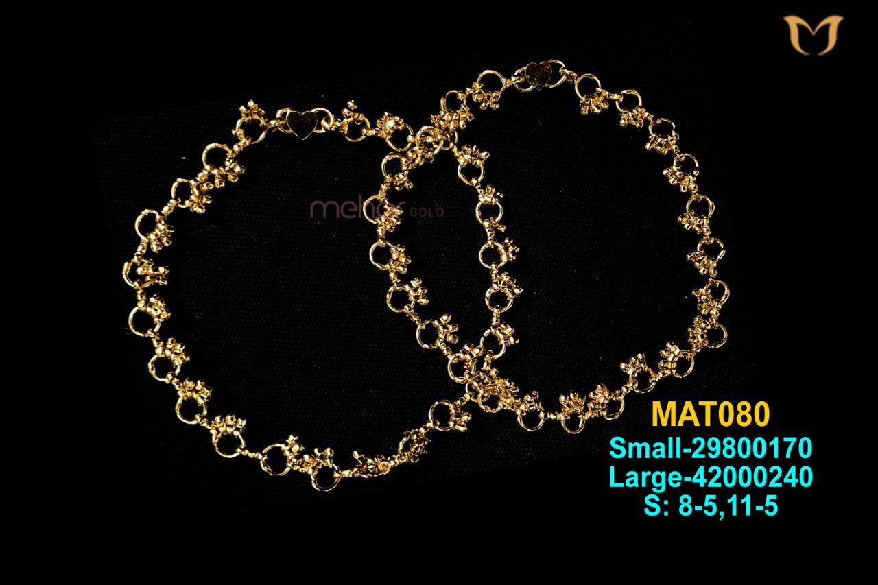 ANKLETS (7INCH)