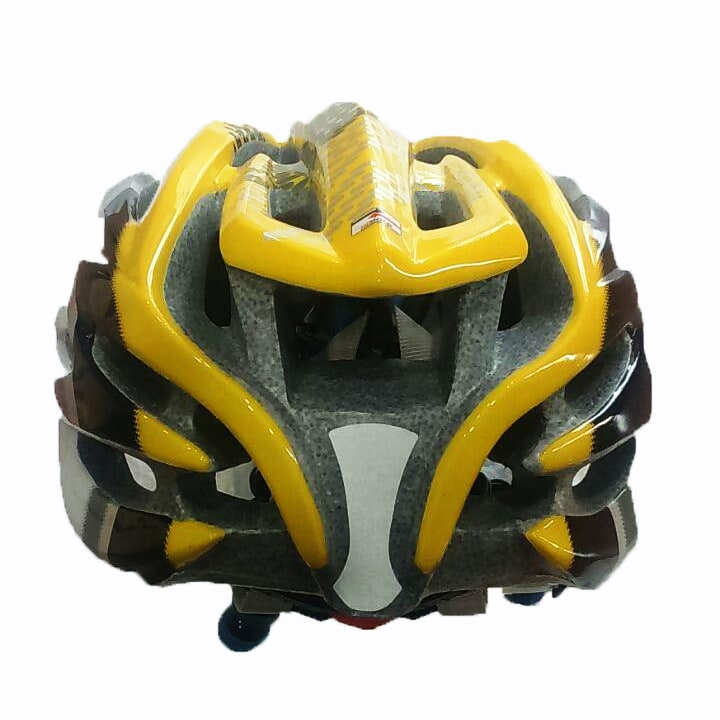 Adjustable Cycling Helmet BT 320 (L,Yellow)