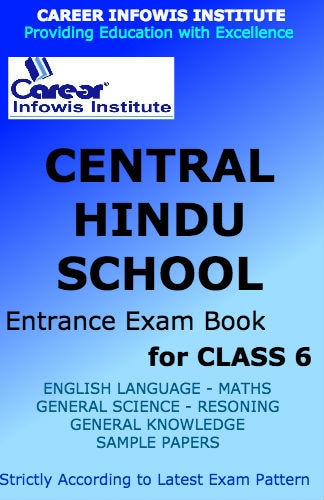 CENTRAL HINDU ENTRANCE EXAM BOOKS SET FOR CLASS 6th.