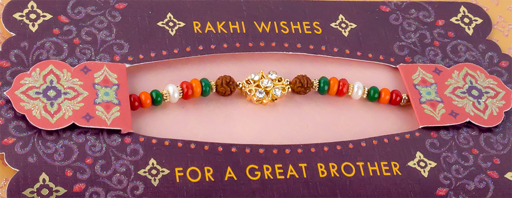 Rakhi Wishes For A Great Brother