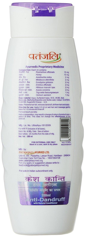Patanjali Kesh Kanti Anti-Dandruff Hair Cleanser Shampoo 200 Ml