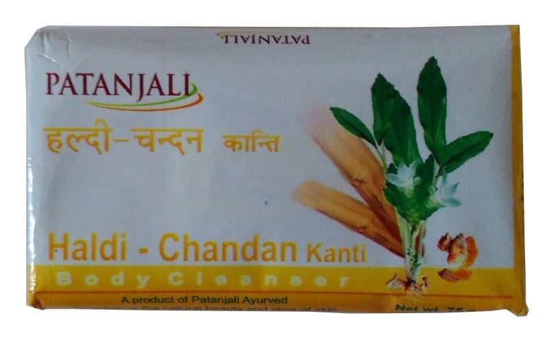 Patanjali Kanti Haldi Chandan Bath Soap 75 Gm