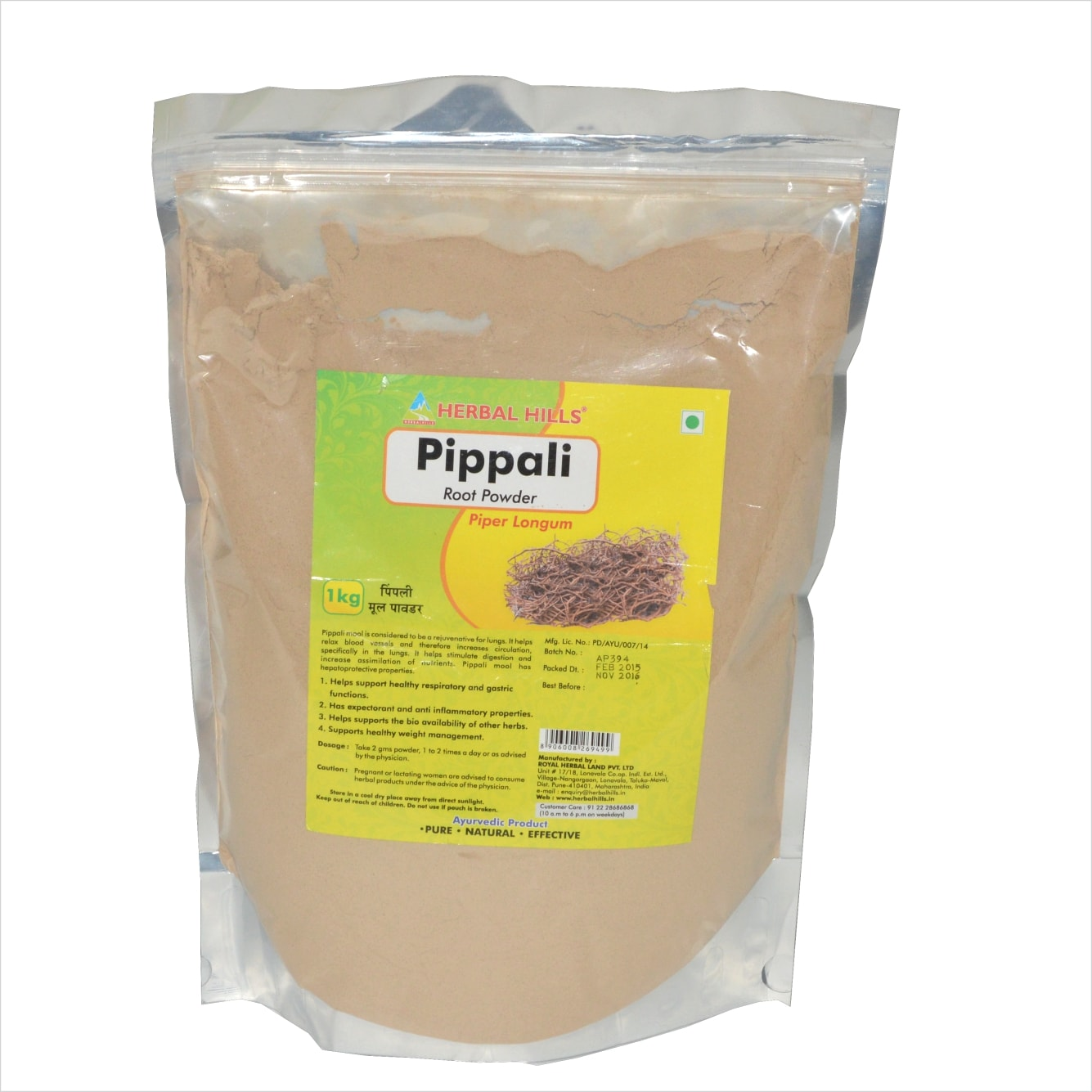 Pippali Root Powder - 1 Kg Powder