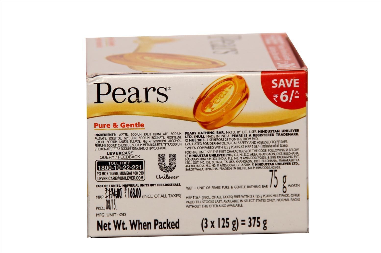 Pears Pure & Gentle Bathing Soap (Pack Of 3)