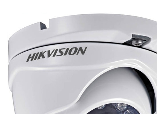 Hikvision HD1080p IR Dome Camera [DS-2CC52D5S-IRM]