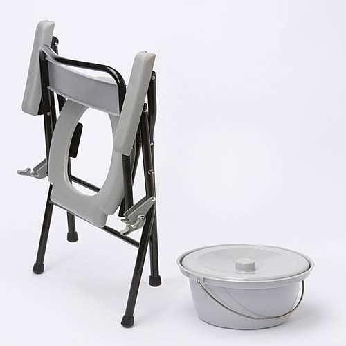 Karma Folding Commode Chair