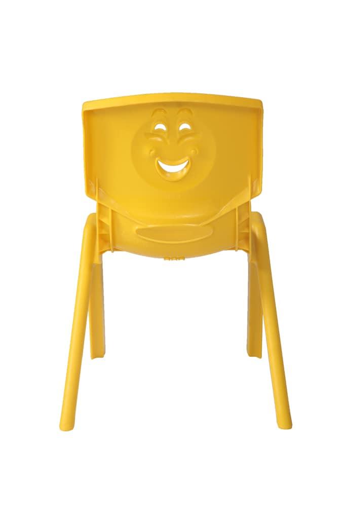 Smile (Lemon Yellow)