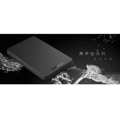TOSHIBA 2TB EXTERNAL PORTABALE HARD DRIVE 2.5