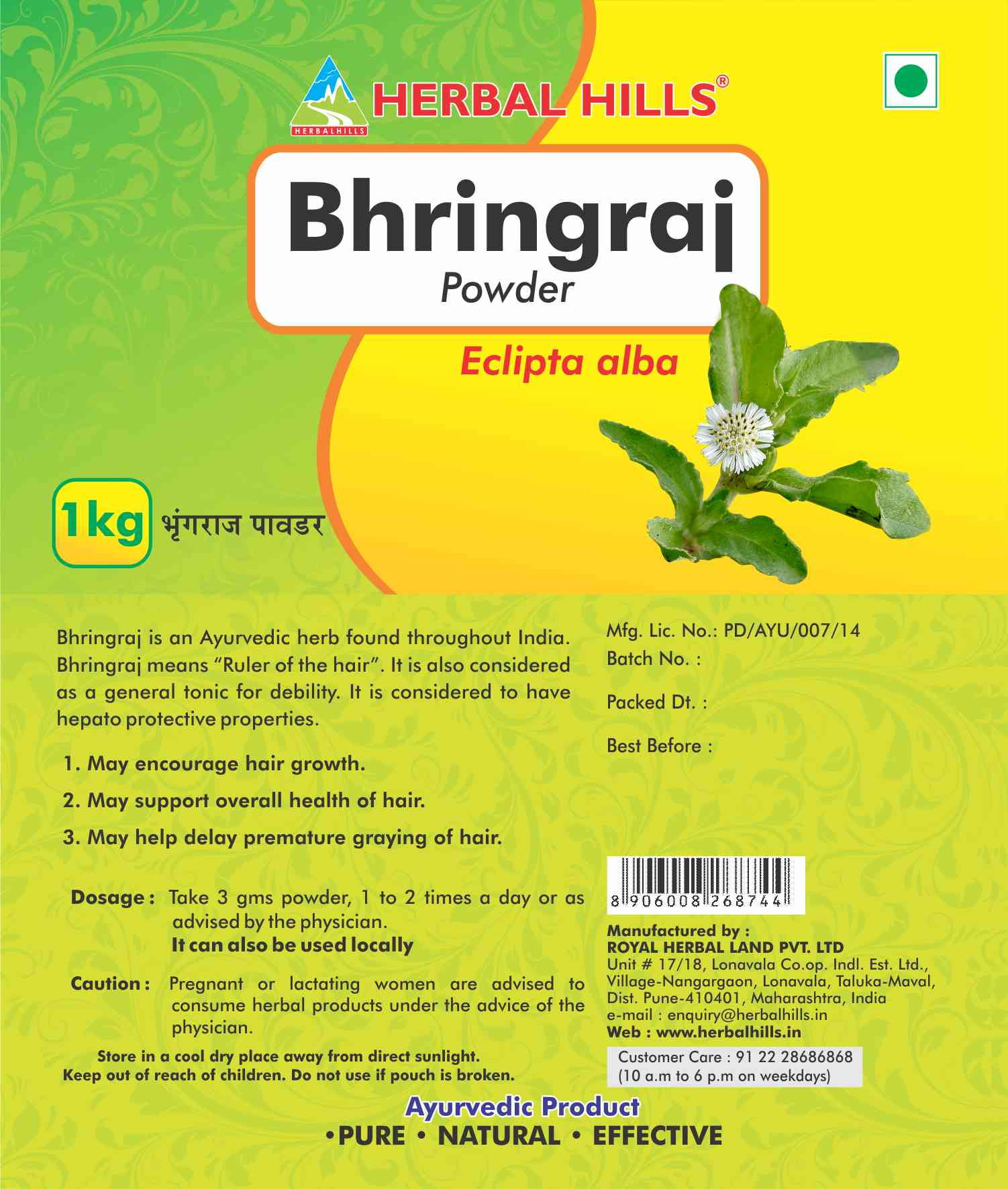 Bhringraj Powder - 1 Kg Powder
