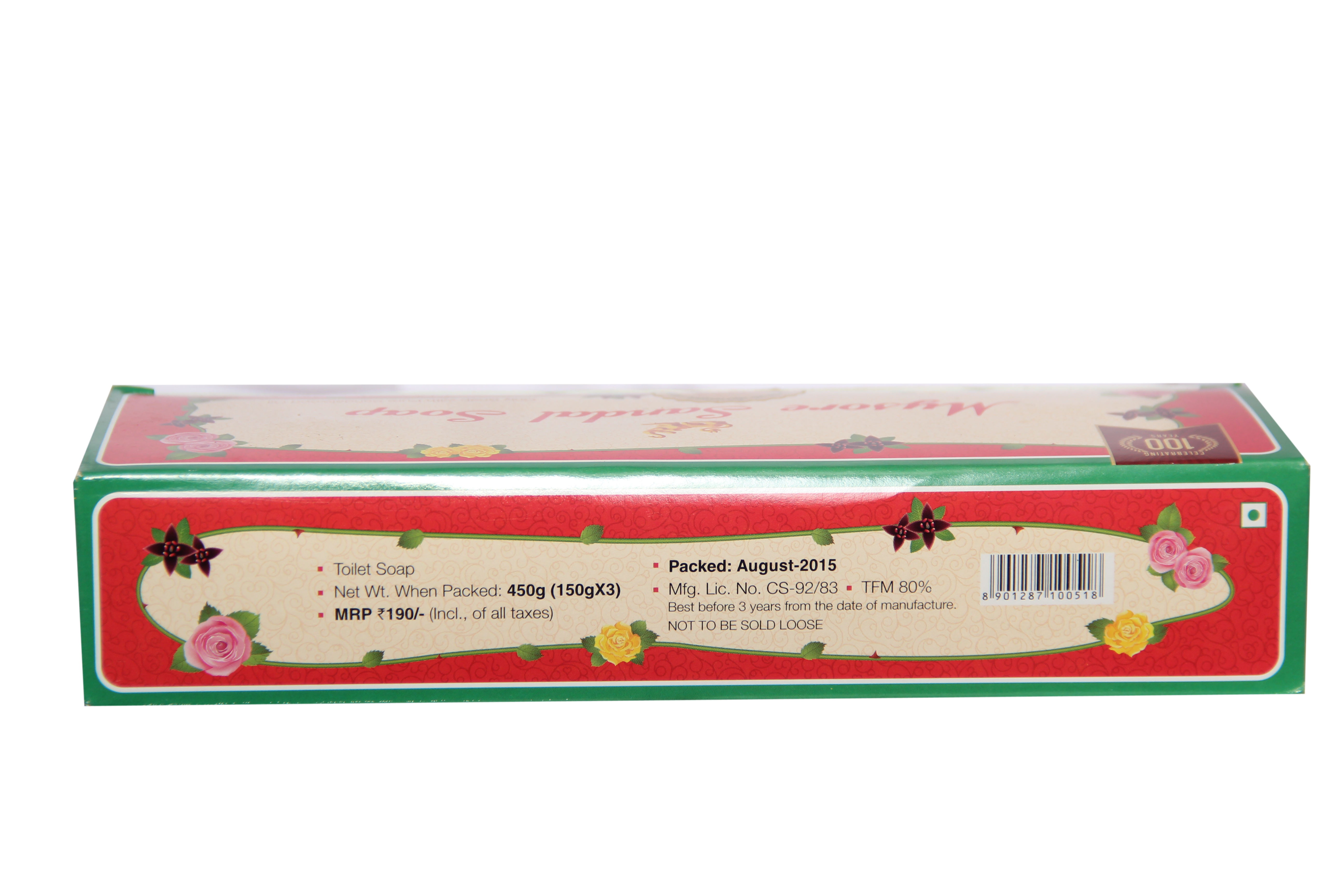 Mysore Sandal Soap With Pure Sandalwood Oil (Pack Of 3)