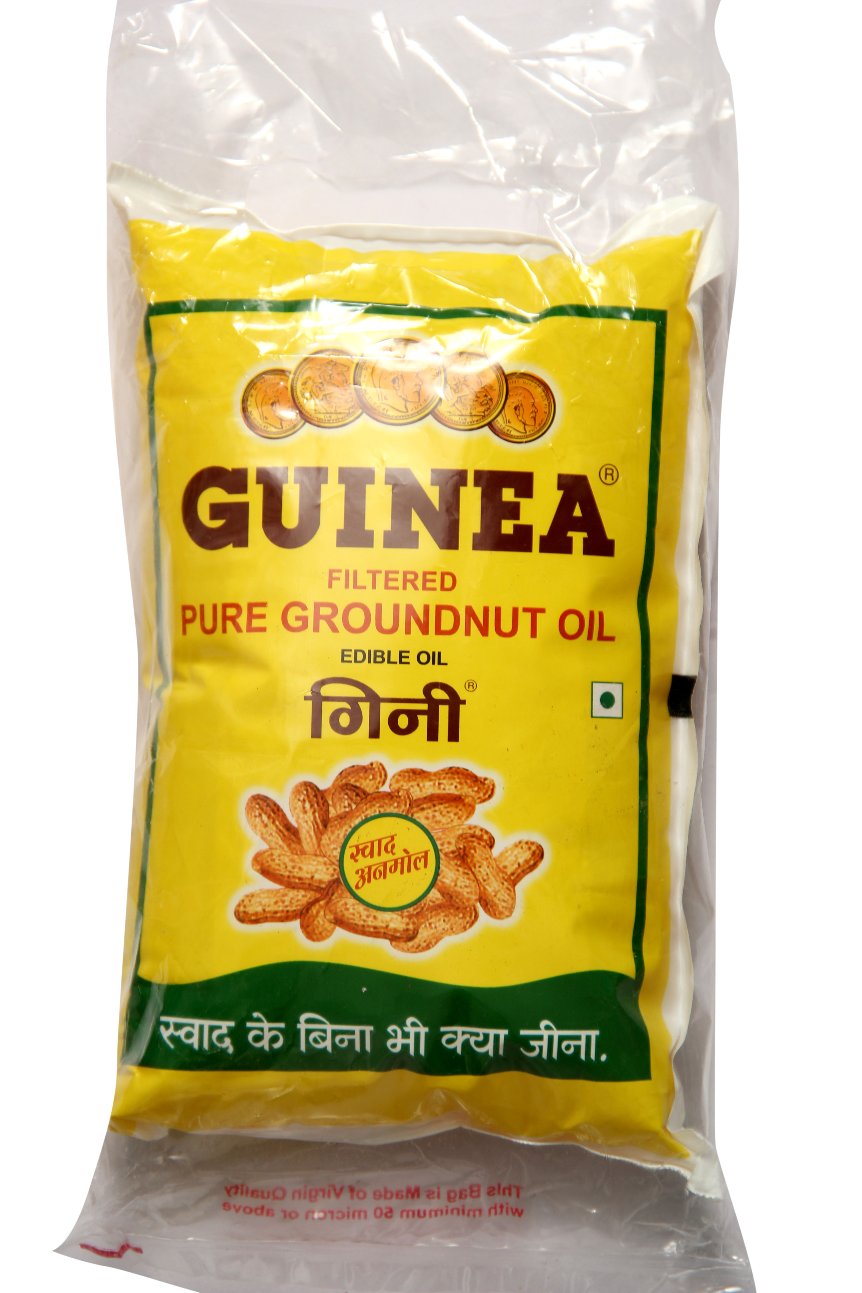 Guinea Filtered Pure GroundNut Oil 910 Gm